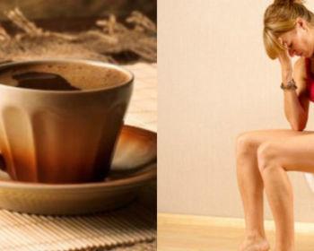 Вопрос №12 – Может ли быть запор из-за употребления кофе?