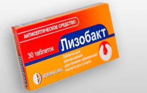 Показания и противопоказания к лечению Лизобактом