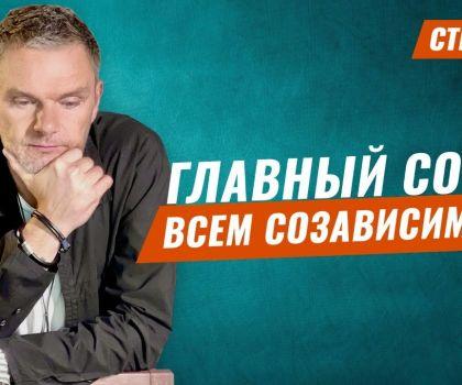 Нарколог Олег Болдырев. Его путь борьбы с наркозависимостью