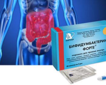Назначение и сфера применения препаратов с бифидобактериями и лактобактериями