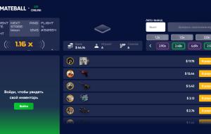 Что такое рулетка КС ГО и как играть на сайте MateBall