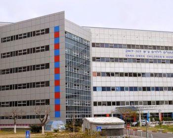 Медицинский центр в Израиле Ихилов