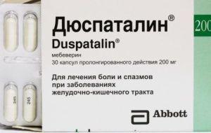 Лечение колитов и дозировки Дюспаталина