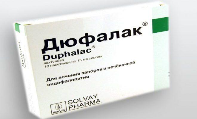 Дюфалак для лечения запоров