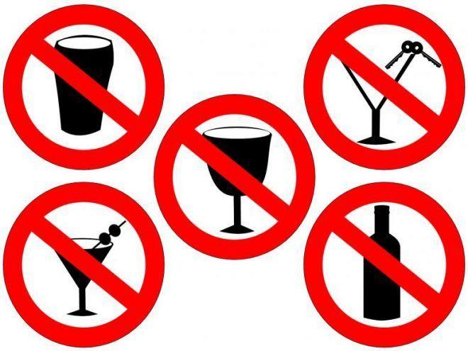 Отказаться от алкогольных наптков