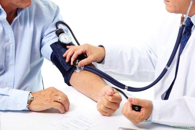 Если у человека низкое давление, то препарат Фитолакс категорически запрещен к применению