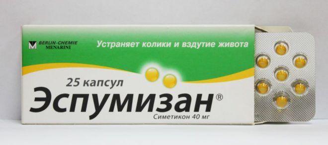 Эспумизан снизит выработку желудочной кислоты