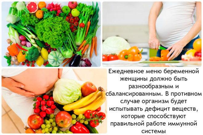 Правильное питание при беременности