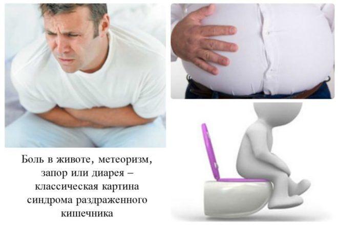 Причины диареи у взрослого