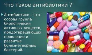 Прием антибиотиков может плохо отразиться на здоровье ребенка