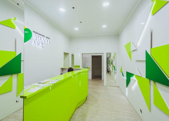 Клиника «ЭталонМед»
