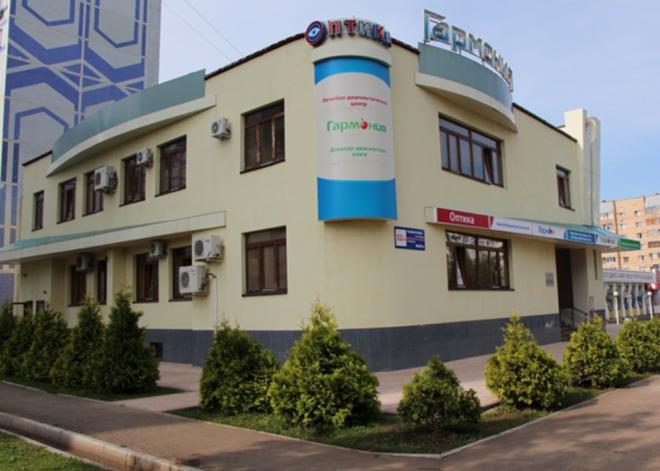Лечебно-диагностический центр Гармония
