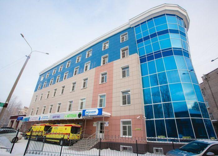 Новодвинский медицинский центр