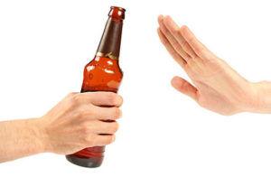 При лечении анальной трещины стоит отказаться от алкоголя