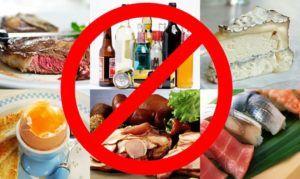 После мониторной очистки рекомендуется отказаться от жиров и алкоголя