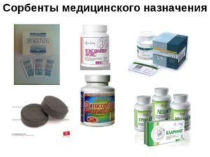 Сорбенты для лечения ротавирусной инфекции