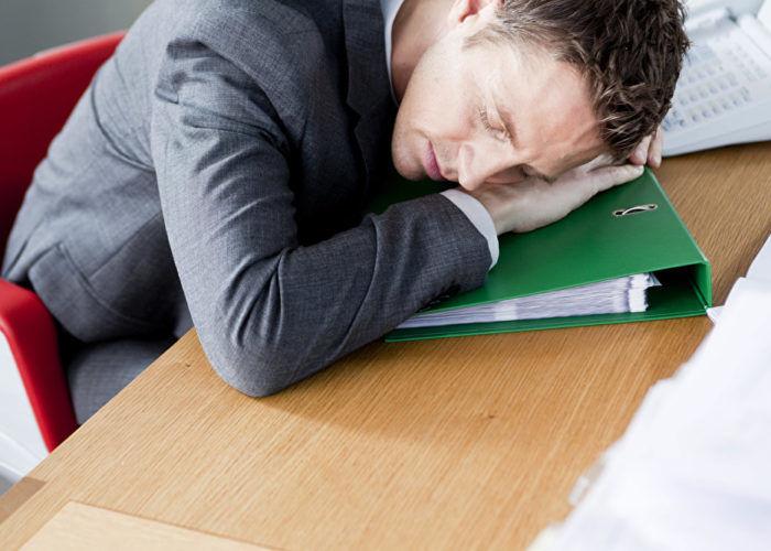Апатия и быстрая утомляемость