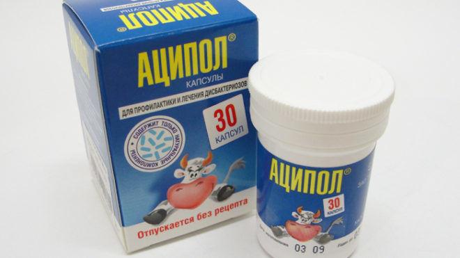 Пробиотик «Аципол»