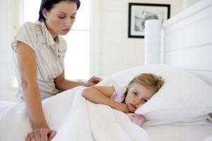 Стоит соблюдать постельный режим