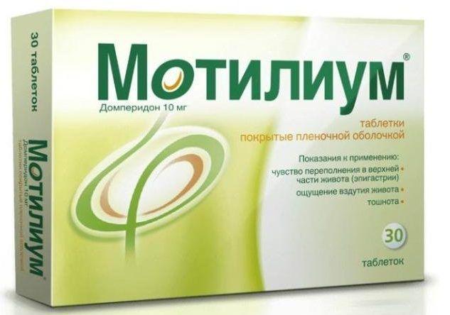 Мотилиум