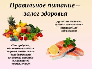 Правильное питание для профилактики тяжести в желудке