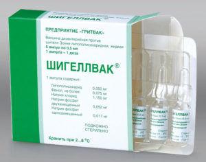 Прививка «Шигеллвак»