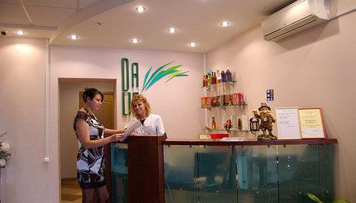 Клиника Дализ в Самаре