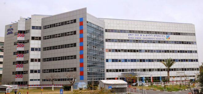 Клиника Ихилов