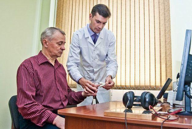 Медицинское учреждение ВалиоМед