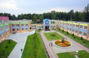 Санаторий Васильевское